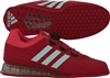 adidas Leistung.16 Weightlifting Shoes model AF5541