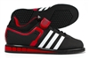 adidas powerlift.2 model Q33821
