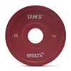 DHS 2.5kg Rubberized Training Change Plate