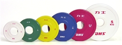 DHS 1kg Increment Rubberized Training Weight Set