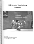 1982 Russian Weightlifting Yearbook