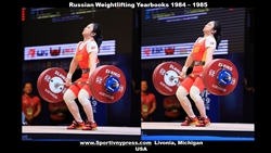 1984 & 1985 Russian Weightlifting Yearbooks