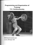 Programming & Organization of Training, Y. Verkhoshansky